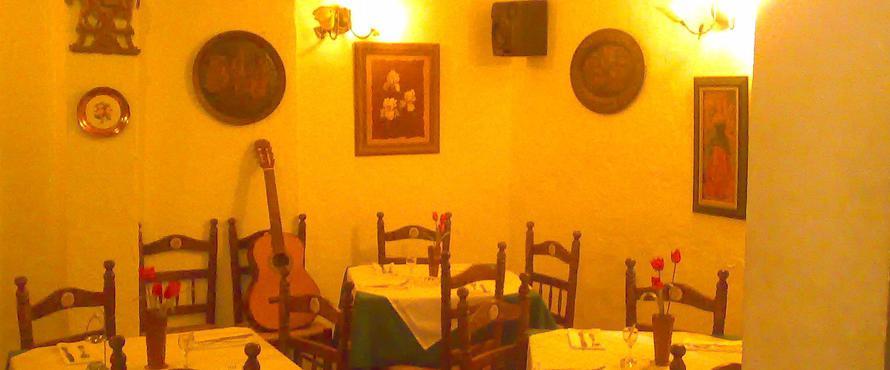 Restaurante la posada ib rica nerja for La iberica precios