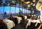 Restaurante Restaurant Giratorio