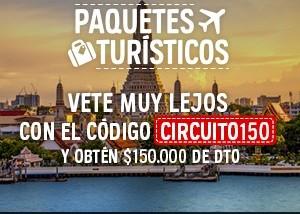 Viajes a Punta Cana 8 días