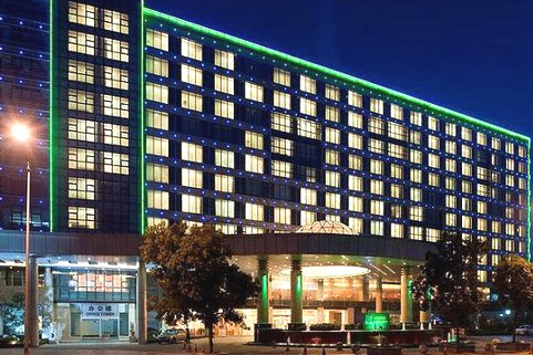 Hotel Holiday Inn Parkview