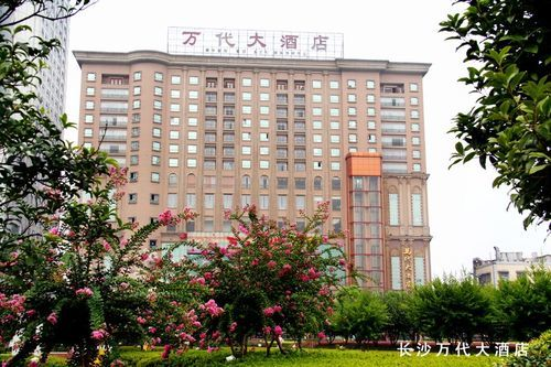 Jinhui International Hotel