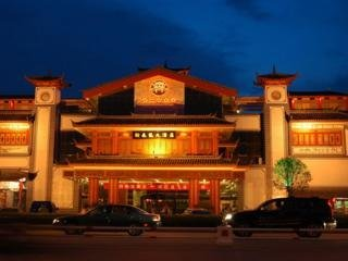 Hotel Dian Jun Wang