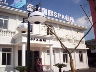 Hotel Chinas Best Value Inn Pudong Avenue