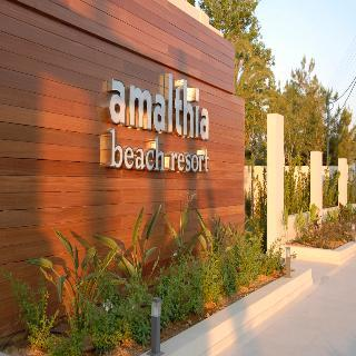 Hotel Amalthia Beach Resort