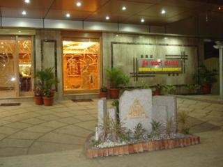 Hotel Shree Adiga Residency