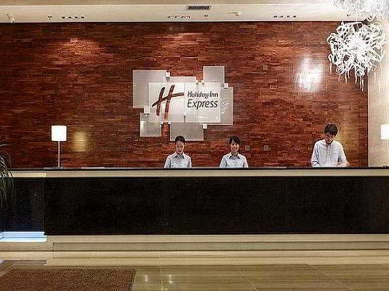 Hotel Holiday Inn Express Beijing Huacai