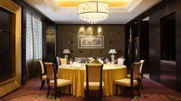 Hotel Intercontinental Dalian