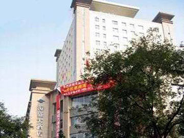 Hotel Hna Downtown