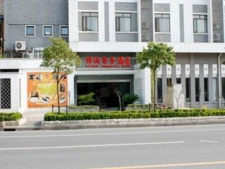 Hotel Huaxun Commercial