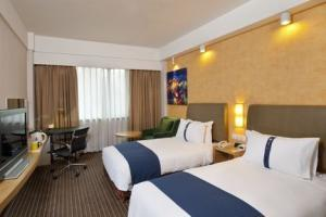Hotel Holiday Inn Express Hangzhou Grand Canal