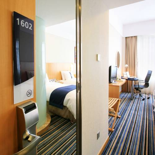 Hotel Holiday Inn Express Luohu Shenzhen