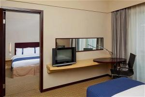 Hotel Holiday Inn Express Shanghai Sanlin