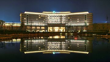 Hotel Holiday Inn Changzhou Wujin