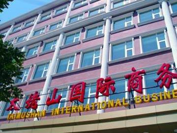 Hotel Tai Mu Shan International
