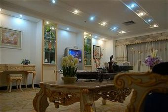 Hotel Dihao Holiday