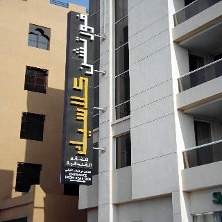 Fortune Classic Hotel Apartments