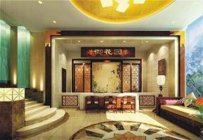 Royal Court Hotel Shanghai