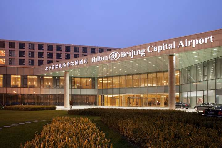 Hotel Hilton Beijing Capital Airport