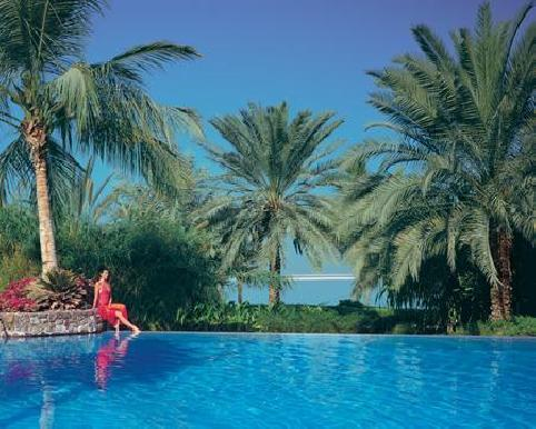 Hotel Jebel Ali Palm Tree Court And Spa