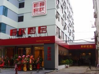 Hotel Overseas Chinese Mansion