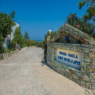 Spiros-soula Family Hotel & Apartments