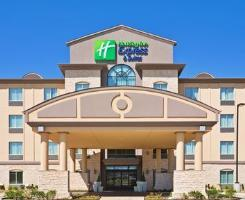 Holiday Inn Express Hotel & Suites Dallas East
