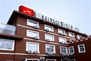 Hotel Piao Home Inn Beijing Dong Si