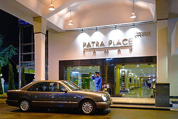 Hotel Patra Place