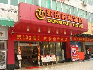 Dongyue Fashion Hotel