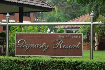Hotel Dynasty Resort