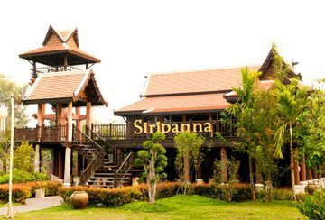 Hotel Siripanna Villa Resort(luxury)