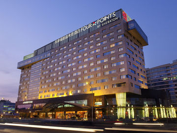 Hotel Fourpoints By Sheraton Haidian