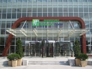 Hotel Holiday Inn Express Dongli Tianjin