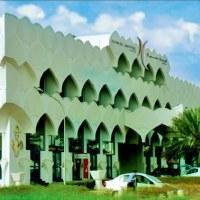 Coral Hotel Muscat