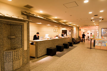 Super Hotel City Tennen-onsen