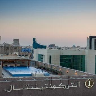 Hotel Intercontinental Al Khobar