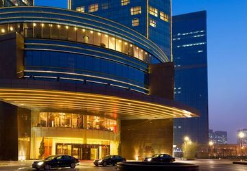 Beijing Marriott Hotel Northeast