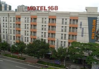 Hotel Motel 168 Huizhou Wheat