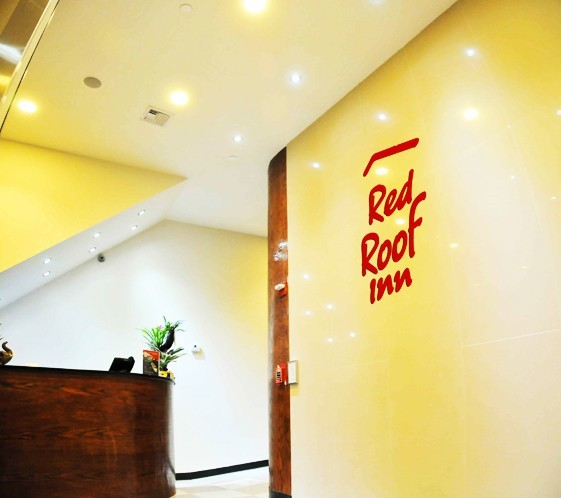 Hotel Red Roof Inn Flushing