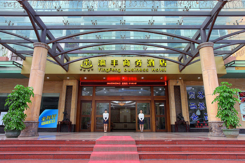 Hotel Hengdong Business (dlx)