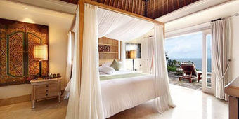 Hotel Ayana Resort & Spa