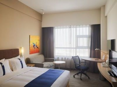 Hotel Holiday Inn Express Suzhou Changjiang