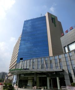 Hotel Holiday Inn Express Shanghai Jinqiao