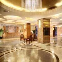 Hotel Ramada Plaza Pudong South