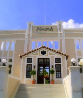 Apartamentos Nissia Traditional Residencies