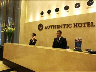 Hotel Authentic Hanoi