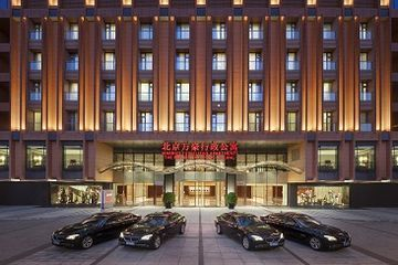 Hotel Marriott Executive Apartments The Imperial Mansion-beijing