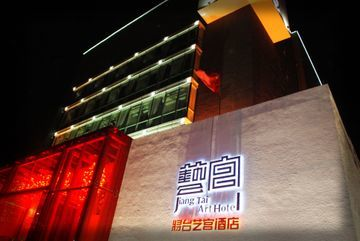 Jiangtai Art Hotel Stylish