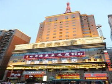 Xi'an Tietong Commercial Hotel