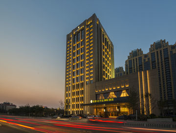 Hotel Intercontinental Shijiazhuang